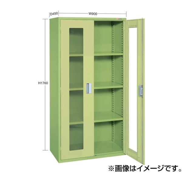 激安直営店 SAKAE(サカエ):工具管理ユニット KU-90A2AGY, ジーンズショップヤマト 702fa89e