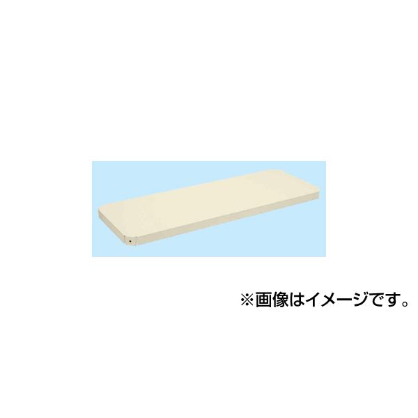 SAKAE(サカエ):スーパージャンボ保管庫用オプション・棚板 SPR-12MTAI