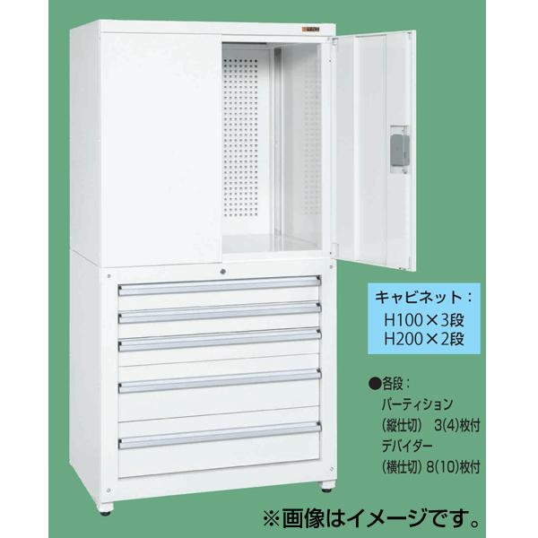 SAKAE(サカエ):保管システム PNH-1263PD5W