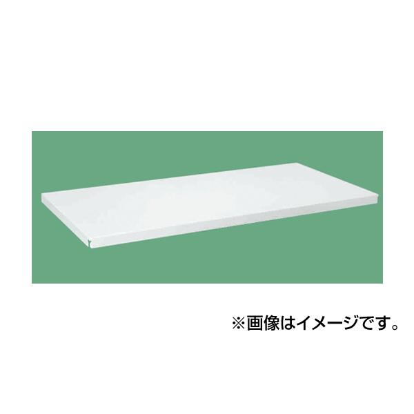 SAKAE(サカエ):パンチング保管庫用棚板 SLN-90TA