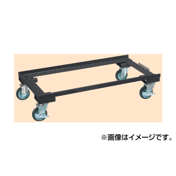 SAKAE(サカエ):キャビネット保管庫用オプション・キャスターベース E-18CDD