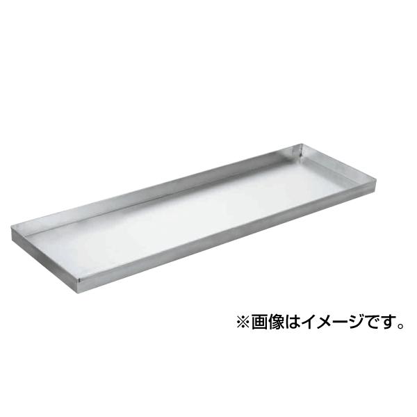 【代引不可】SAKAE(サカエ):一斗缶保管庫用オプション受皿 KU-AUA