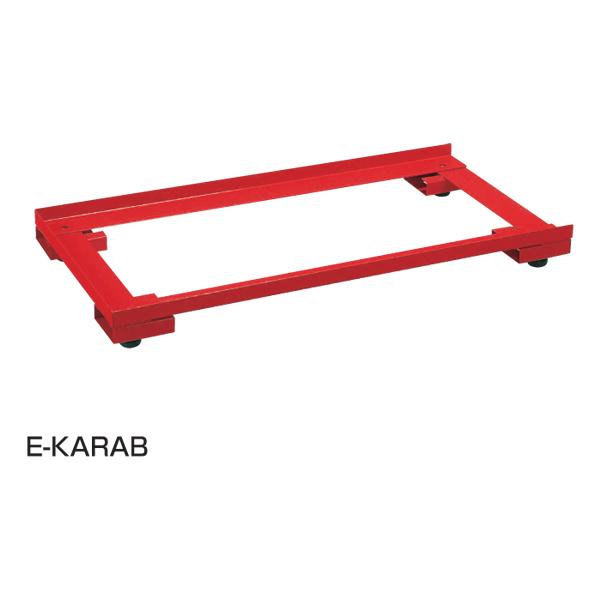 SAKAE(サカエ):危険物保管ロッカー用オプション・アジャスターベース E-KARAB