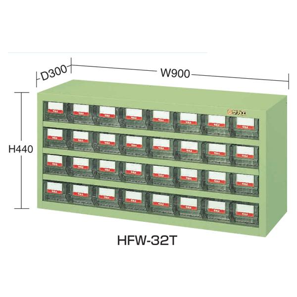 【代引不可】SAKAE(サカエ):ハニーケース・樹脂ボックス HFW-32T