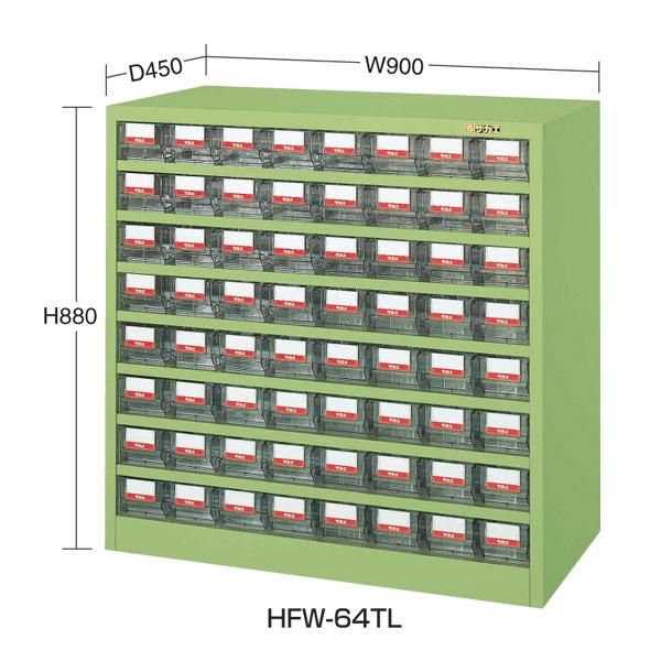 SAKAE(サカエ):ハニーケース・樹脂ボックス HFW-64TL