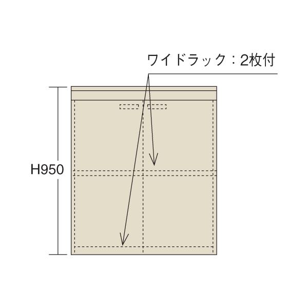 【代引不可】SAKAE(サカエ):ピットイン PN-F92