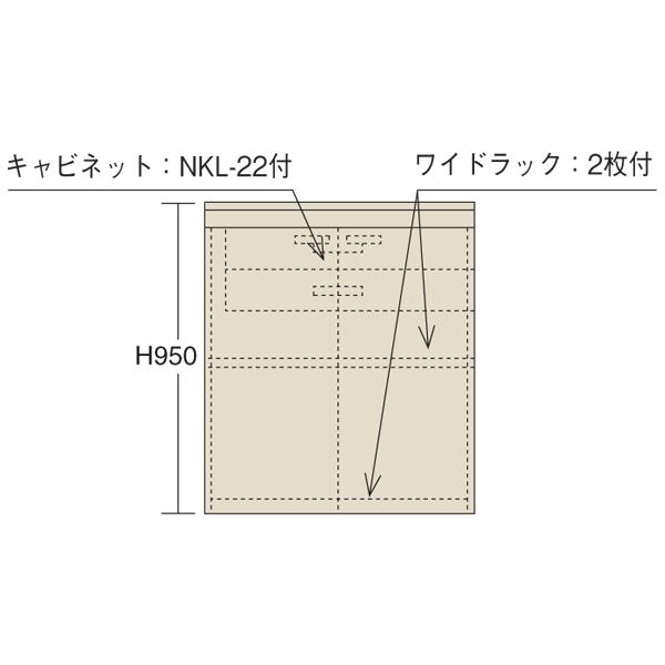 【代引不可】SAKAE(サカエ):ピットイン PN-F94