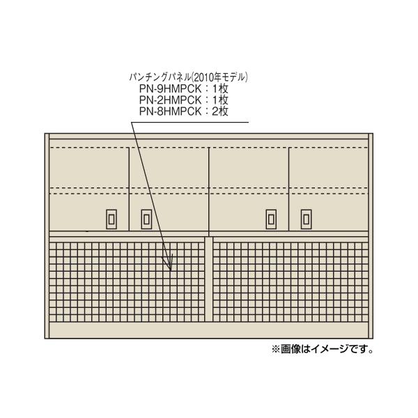 【代引不可】SAKAE(サカエ):ピットイン上部架台 PN-8HMPCK
