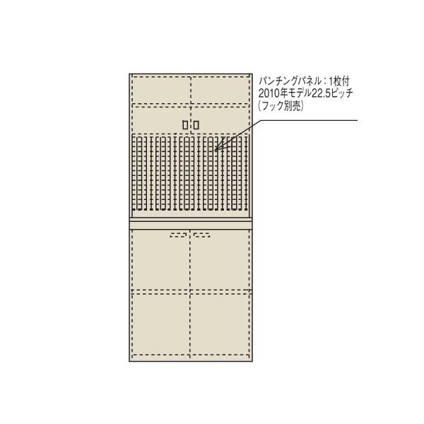 【代引不可】SAKAE(サカエ):ピットイン PN-H92PD