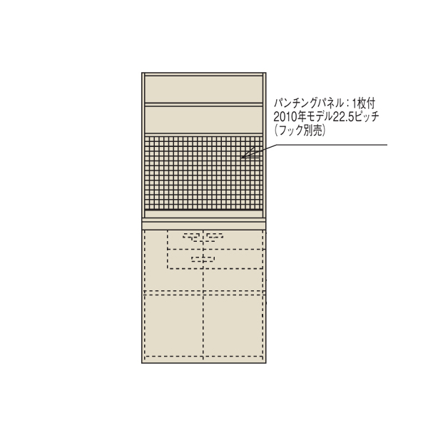 PN-H94PSAKAE(サカエ):ピットイン PN-H94P, シューズプログレス:4b1eb2ad --- officewill.xsrv.jp