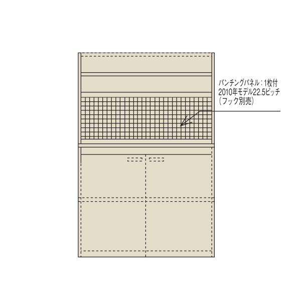【代引不可】SAKAE(サカエ):ピットイン PN-H22P