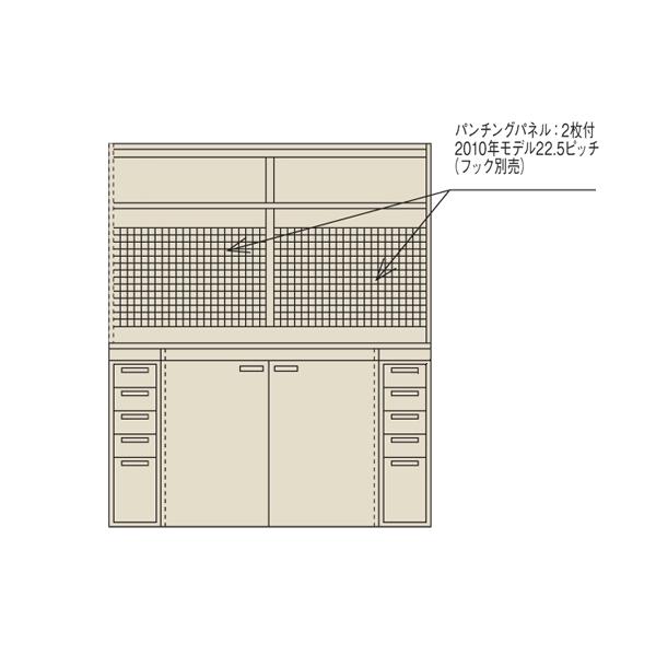 PN-H83PSAKAE(サカエ):ピットイン PN-H83P, オウミチョウ:8db53821 --- officewill.xsrv.jp