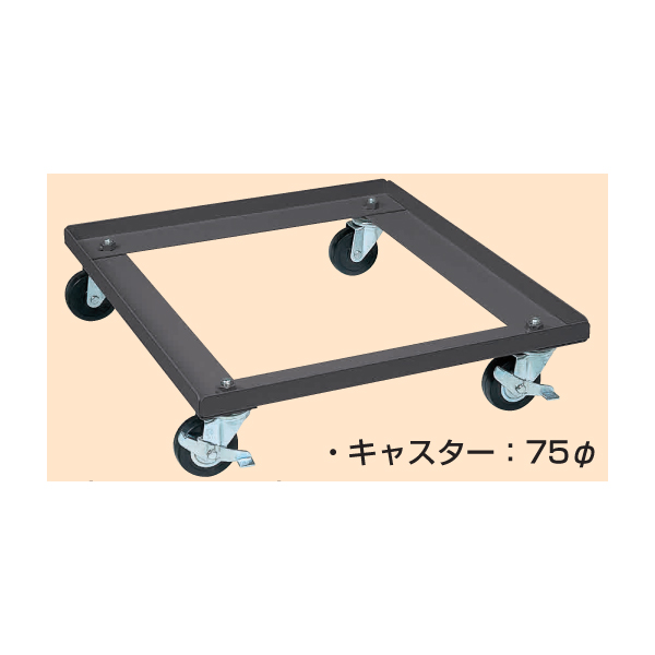 KE-CDDSAKAE(サカエ):軽量キャビネットSVE型用オプション・キャスターベース KE-CDD, 勢和村:9883274f --- officewill.xsrv.jp