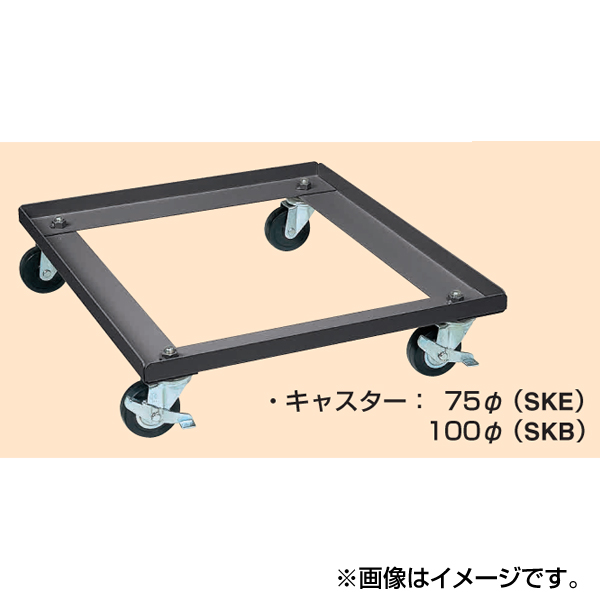 SKB-CDDSAKAE(サカエ):SKBキャビネット用オプション・キャスターベース SKB-CDD, 超熱:696c9511 --- officewill.xsrv.jp