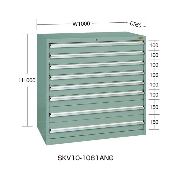 【代引不可】SAKAE(サカエ):重量キャビネットSKV10タイプ SKV10-1081ANG