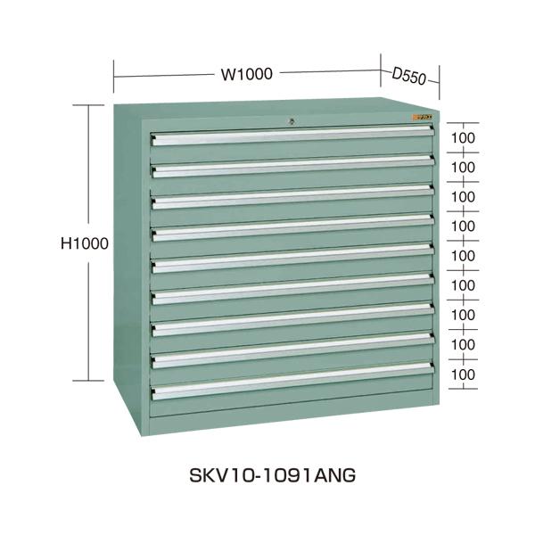 【代引不可】SAKAE(サカエ):重量キャビネットSKV10タイプ SKV10-1091ANG