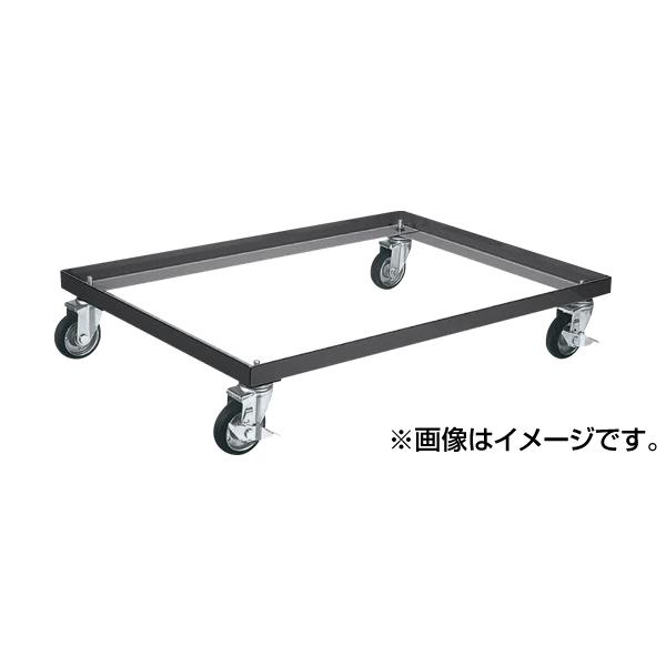 【代引不可】SAKAE(サカエ):重量キャビネットSKV6タイプ用キャスターベース SKV6-CDD