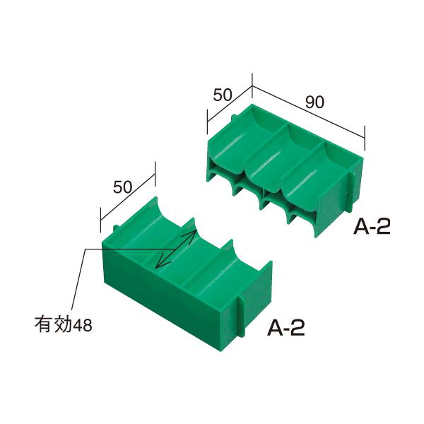SAKAE(サカエ):キャビネット用オプション ドリルトレー DRT-A2S