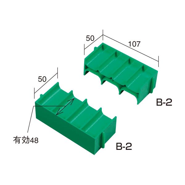 SAKAE(サカエ):キャビネット用オプション ドリルトレー DRT-B2S