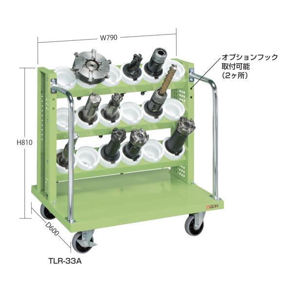 SAKAE(サカエ):ツーリングワゴン TLR-33A