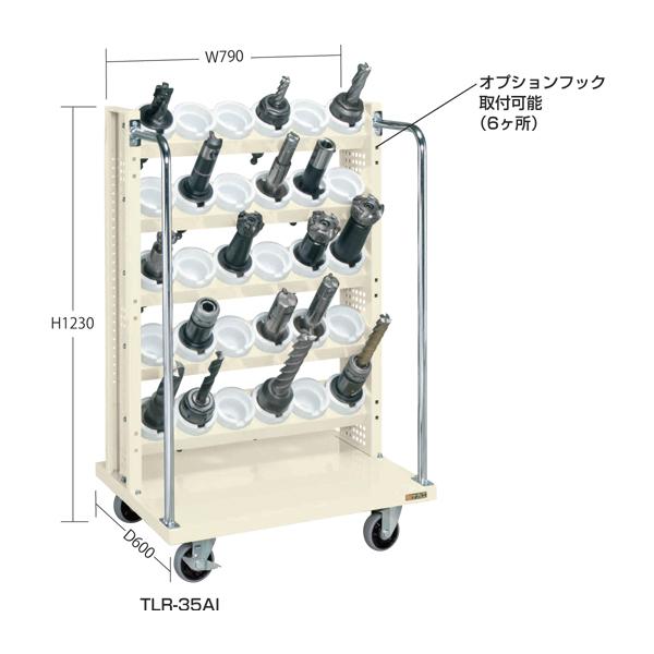 SAKAE(サカエ):ツーリングワゴン TLR-35AI