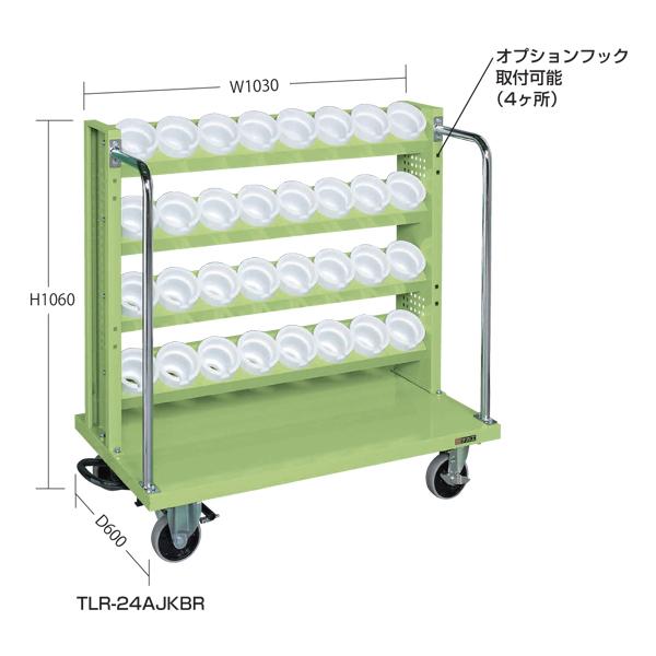 SAKAE(サカエ):ツーリングワゴン TLR-24AJKBR