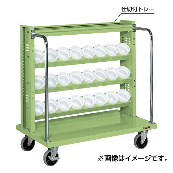 ●日本正規品● 【代引不可】SAKAE(サカエ):ツーリングワゴン TLR-24CN TLR-24CN, BBR-baby 1号店:fbe8a460 --- portalitab2.dominiotemporario.com