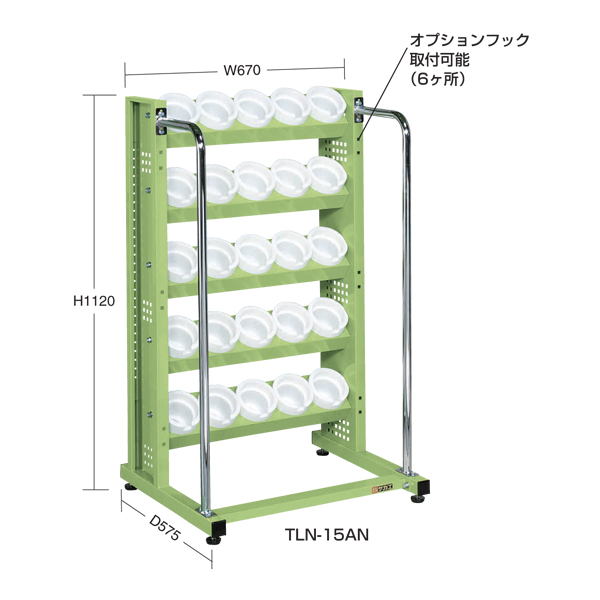 SAKAE(サカエ):ツーリングラック TLN-15AN