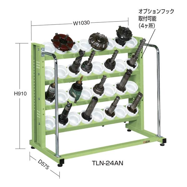 【代引不可】SAKAE(サカエ):ツーリングラック TLN-24AN