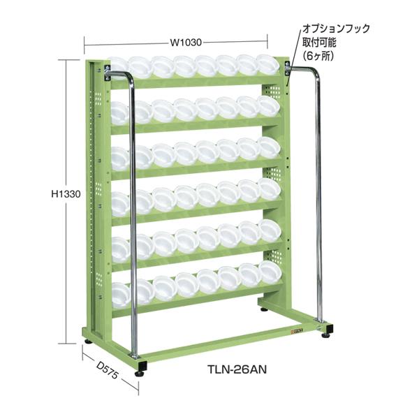 SAKAE(サカエ):ツーリングラック TLN-26AN