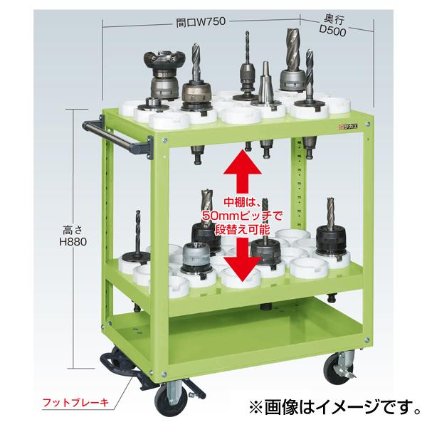 【代引不可】SAKAE(サカエ):ツーリングワゴン EKR-32RBRC