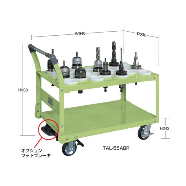 【代引不可】SAKAE(サカエ):ツーリング運搬台車 TAL-55ABR