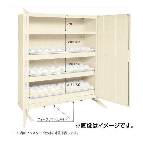 【代引不可】SAKAE(サカエ):ツーリング保管庫 TLG-150A3FAA