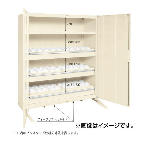 【代引不可】【受注生産品】SAKAE(サカエ):ツーリング保管庫 TLG-150A3FBB