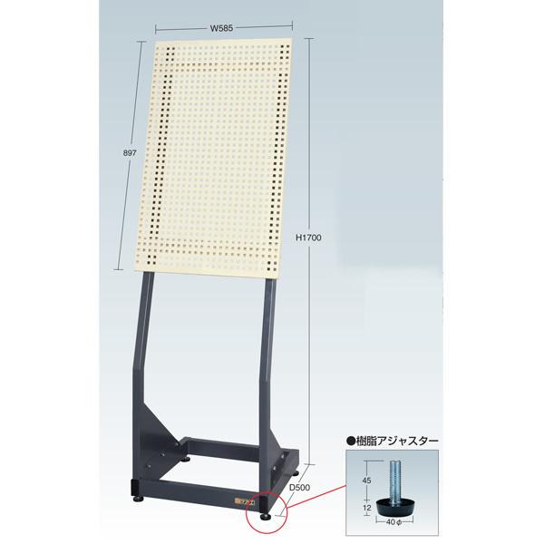 【代引不可】SAKAE(サカエ):パンチング傾斜スタンド PKS-585PI