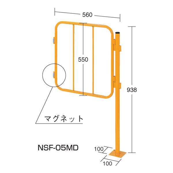 【代引不可】SAKAE(サカエ):セイフティーフエンス(丸支柱タイプ) NSF-05MD