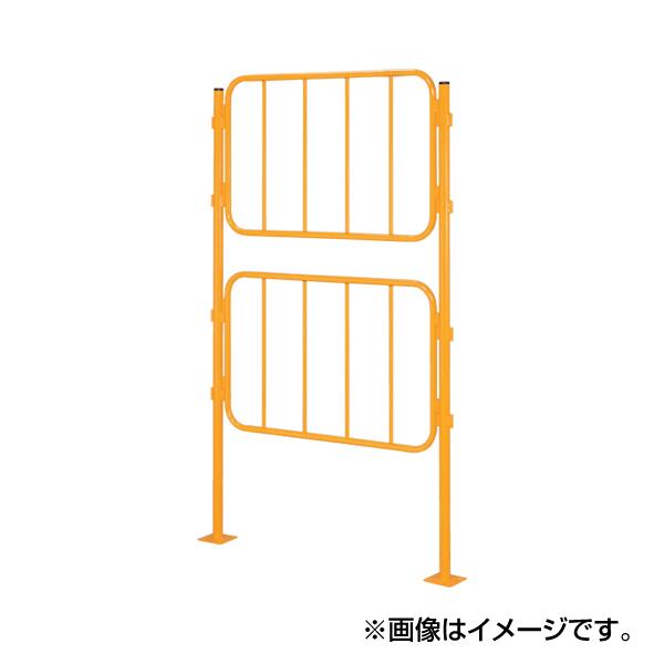 【代引不可】SAKAE(サカエ):セイフティーフエンス(丸支柱タイプ) NSF-121MRH