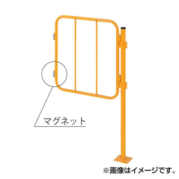 【代引不可】SAKAE(サカエ):セイフティーフエンス(丸支柱タイプ) NSF-05MDH