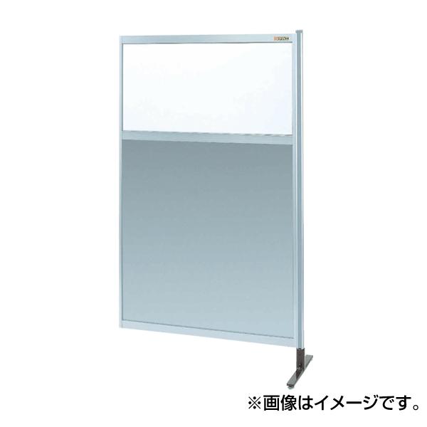 【代引不可】SAKAE(サカエ):パーティション 透明塩ビ(上) アルミ板(下)タイプ(連結) NAE-55NR
