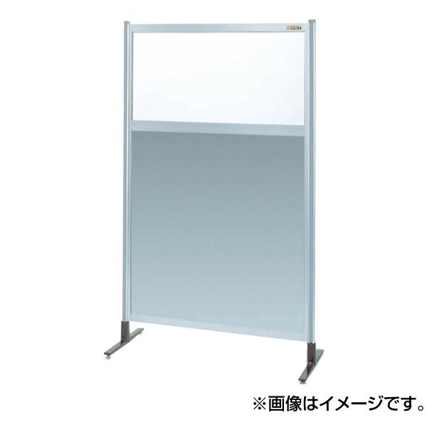 【代引不可】SAKAE(サカエ):パーティション 透明塩ビ(上) アルミ板(下)タイプ(移動式) NAE-45NC