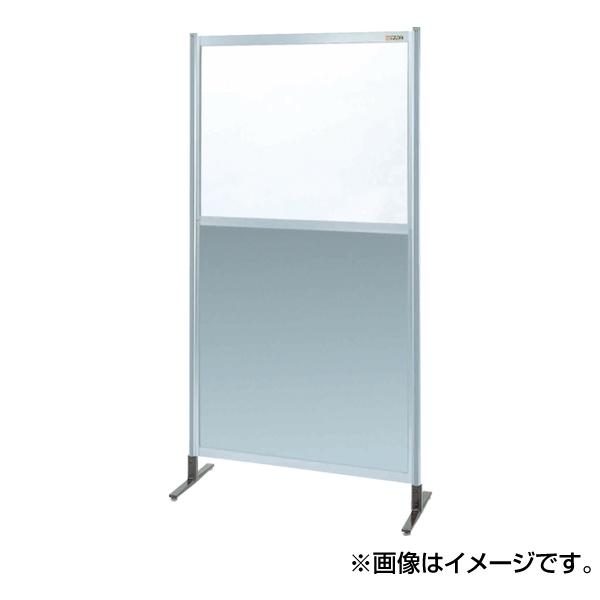 SAKAE(サカエ):パーティション 透明塩ビ(上) アルミ板(下)タイプ(移動式) NAE-46NC