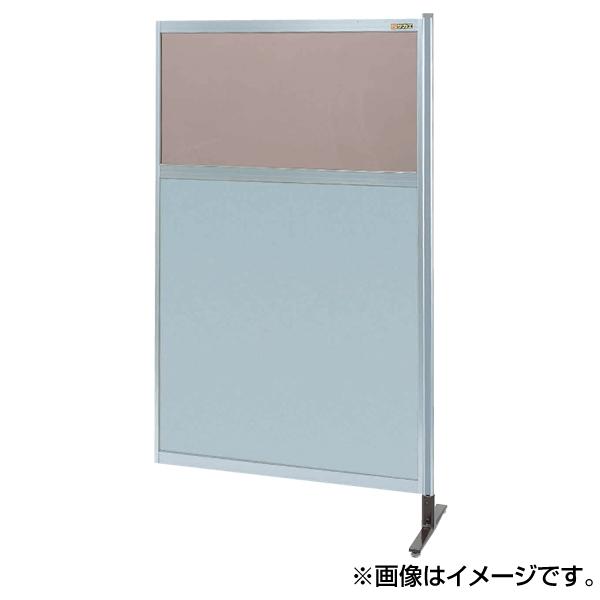 SAKAE(サカエ):パーティション 透明カラー塩ビ(上) アルミ板(下)タイプ(連結) NAK-45NR オフィス 事務所 目隠し