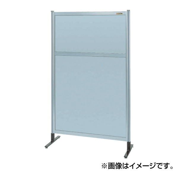 SAKAE(サカエ):パーティション オールアルミタイプ(単体) NAA-45NT
