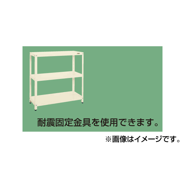 【代引不可】SAKAE(サカエ):スーパーラック SPR-1113MI