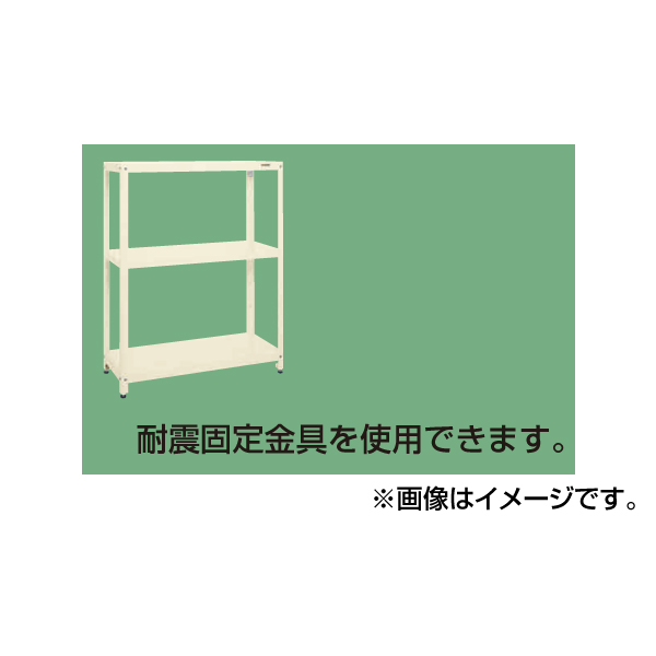 【代引不可】SAKAE(サカエ):スーパーラック SPR-2103MI