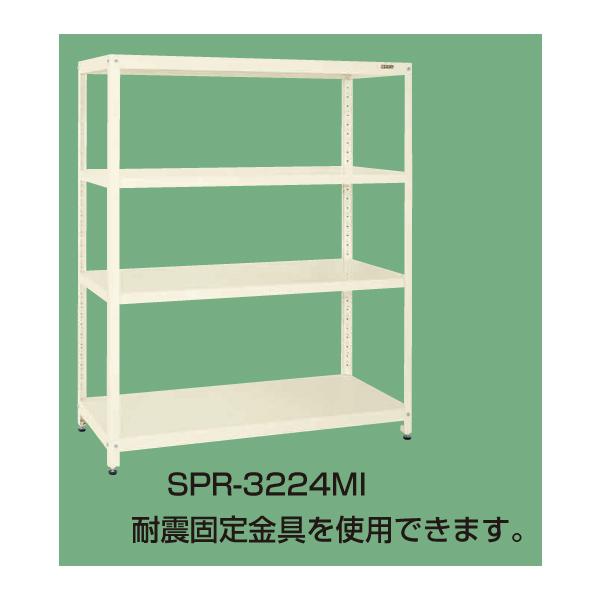 【代引不可】SAKAE(サカエ):スーパーラック SPR-3224MI