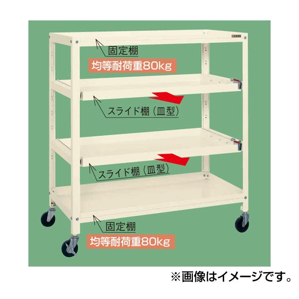 SAKAE(サカエ):スーパーラックスライド棚仕様 移動式 SPR-1122TNUI