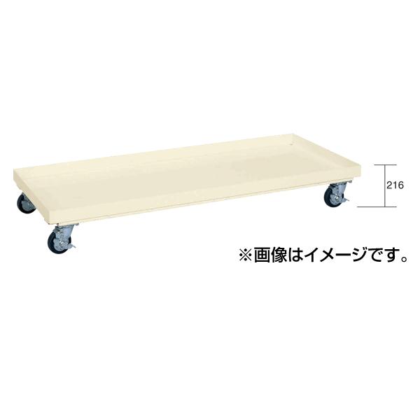 【代引不可】SAKAE(サカエ):スーパージャンボ保管庫用オプション・キャスターベース SKS-1245CD