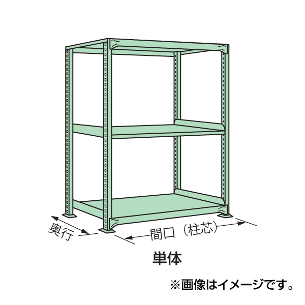 SAKAE(サカエ):ラークラック RL-9143