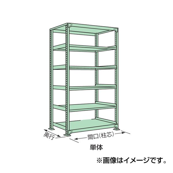 【代引不可】SAKAE(サカエ):ラークラック RL-3126